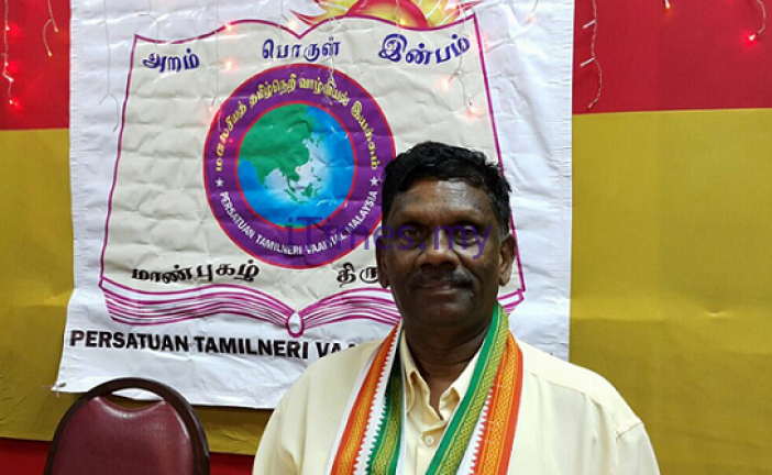 Tamil Neri Valvhiyal Association
