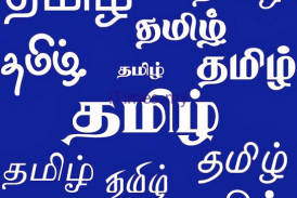 TALKING TAMIL IS AN INSULT?