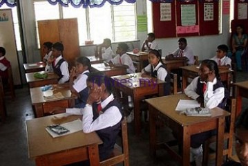 The Vision School Plan