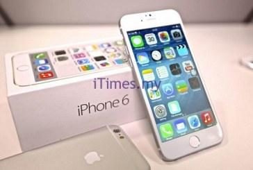iPhone Is Not Bending