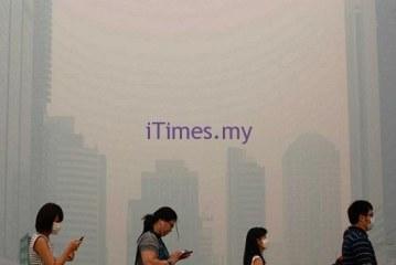 International Ozone Day