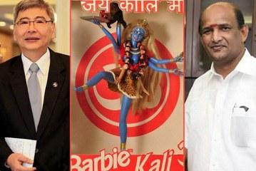 Disgrace to 'Kali'!