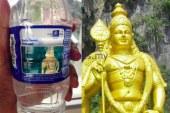 Can Halal Water Turn Haram With Lord Murugan?
