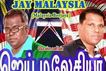 """""""Jay Malaysia"""" by Two Patriotic Brothers"""