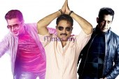 Which Movie Set For Pongal Release?