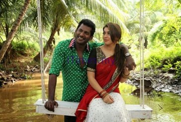 Aambala To Be Put On Hold