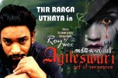2nd MyWood Tamil Movie For 2015