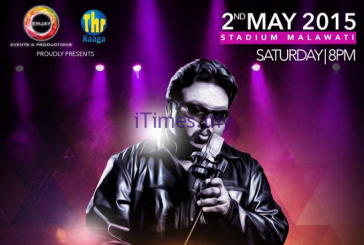 D. Imman's Electro Dance Music Concert 2015