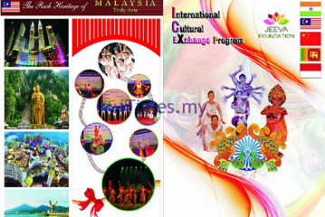 5th International Cultural Exchange Program